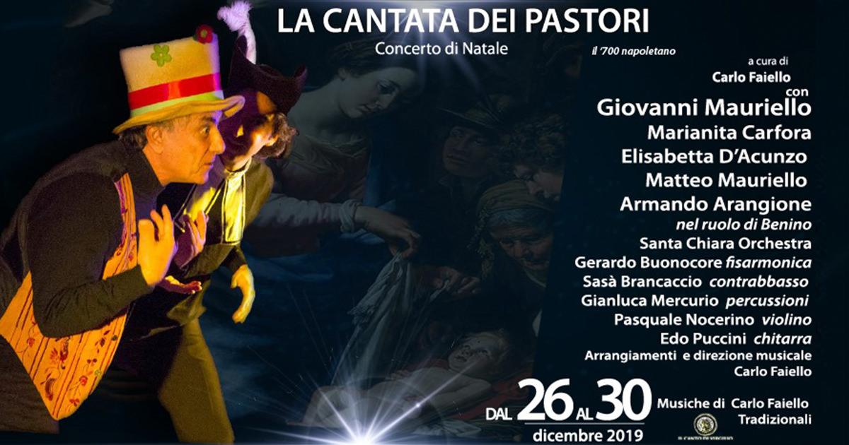 Evento La cantanta dei pastori Domus Ars